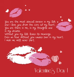 Valentine greeting lips kiss me card vector