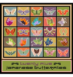 Twenty five butterflies vector