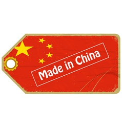 Vintage label with the flag of china vector