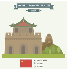 Great wall vector
