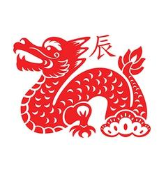 Dragon lunar symbol vector