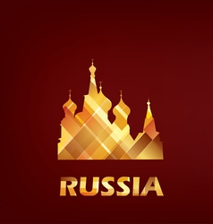 Saint basil cathedral symbol russia moscow vector