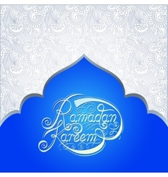 Holy month of muslim community festival ramadan vector