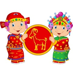 Chinese lunar new year 2015 boy and girl bring goa vector