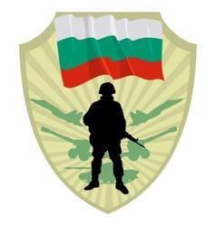 Army of bulgaria vector