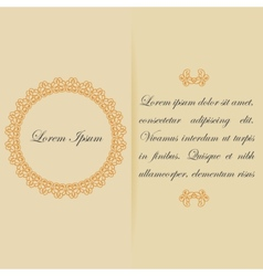 Greeting card or invitation design in warm colors vector