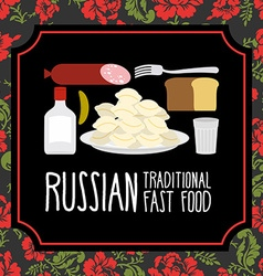 Russian traditional fast food vodka and sausage vector