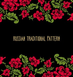 Ornament russian national tradition vector
