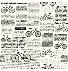Newspaper with different bicycles vector
