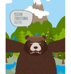 Bear takes pictures of himself in nature russian vector