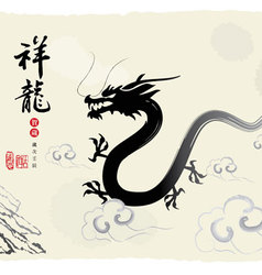 Dragon ink painting vector
