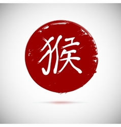 Zodiac symbols calligraphy monkey on red vector
