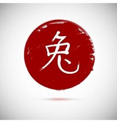 Zodiac symbols calligraphy rabbit on red vector