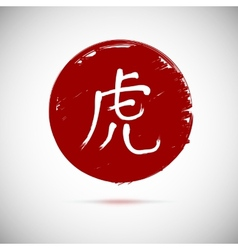 Zodiac symbols calligraphy tiger on red vector