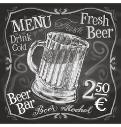 Beer mug logo design template alcoholic vector