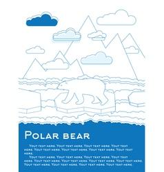 Polar bear on an ice floe in ocean vector