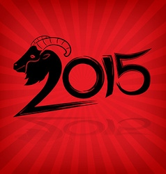 2015 merry christmas and happy new year goat vector