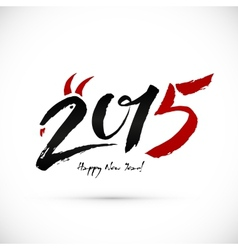Calligraphy 2015 new year sign on white background vector