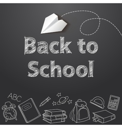 Back to school text end doodle vector