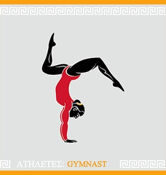 Athlete gymnast vector