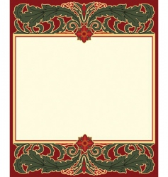 Arts and crafts frame vector