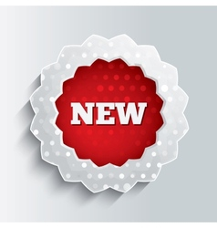 New glass star button special offer icon vector
