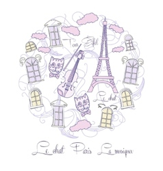 Background with music and tour eiffel vector