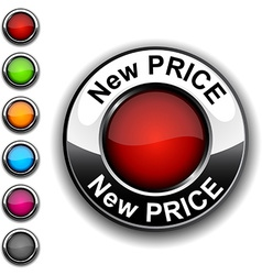 New price button vector