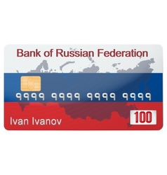 The example of russian banking credit card vector