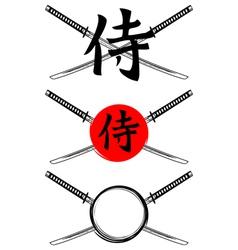 Hieroglyph samurai and crossed samurai swords vector