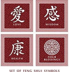 Fengshui set vector