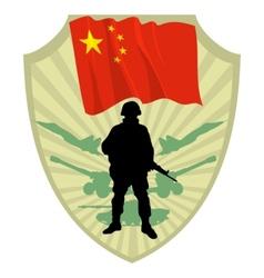 Army of china vector