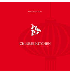Chinese kitchen vector