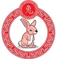 Chinese zodiac animal rabbit vector