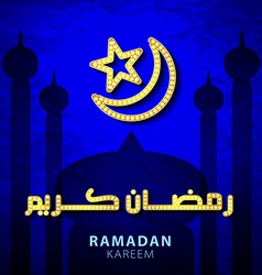 Ramadan greetings background kareem generous month vector