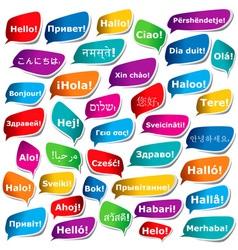38 ways to say hello vector