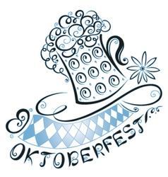 Oktoberfest decoration vector