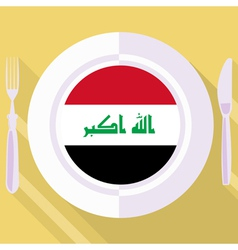 Kitchen of iraq vector