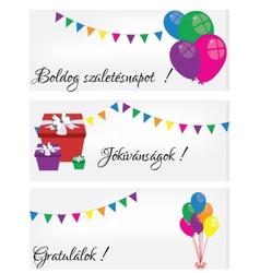 Postcards happy birthday vector