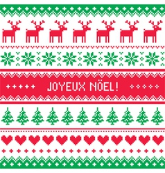 Joyeux noel card - scandynavian christmas pattern vector