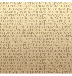 Seamless scripture background vector