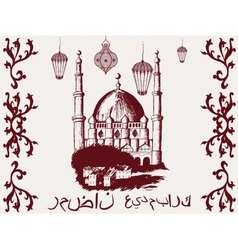 Islamic mosque pattern hand-painted vector