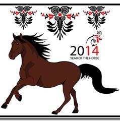 Wild horse vector