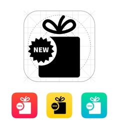New box icon vector