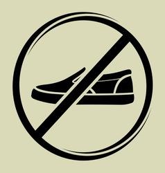 Cipela ne3 vector