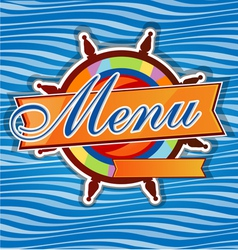 Men restaurant with rudder vector