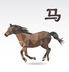 Horse polygon origami zodiac vector