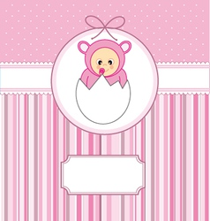 Baby girl within an egg vector