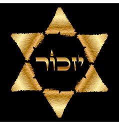 Remembrance hebrew - the holocaust symbol vector