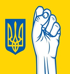 Fist ukraine vector